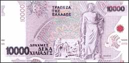 Greece, 10.000 drachmas
