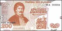 Greece, 200 drachmas