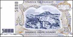 Greece, 5000 drachmas